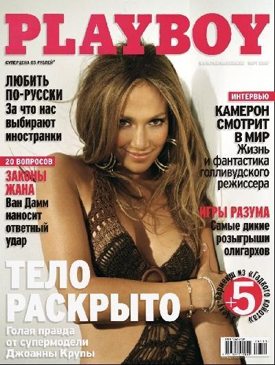 Прокопьевск - секс знакомства  бесплатно и без