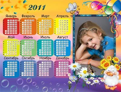 Календарь на 2011 год для детей, сделать онлайн сделать oline