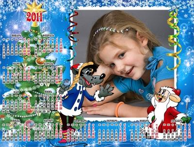 Календарь новогодний на 2011 год, вставить фото онлайн сделать oline