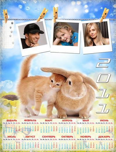 Календарь на три фото, сделать онлайн сделать oline