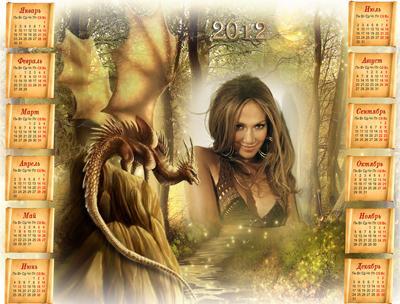 Красивый календарь с драконом в лесу, сделать онлайн ...: http://effectfree.ru/photoeffects/3589.html