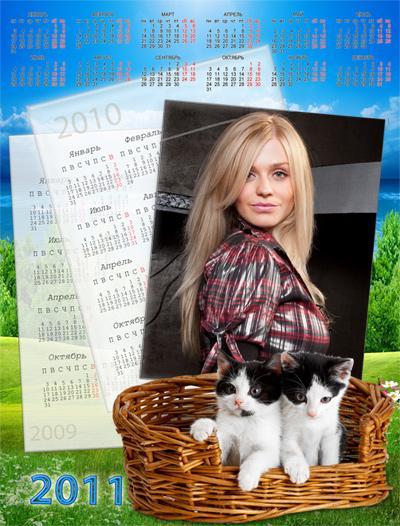 фотообои календарь с фото липецк пустой синий, теперь