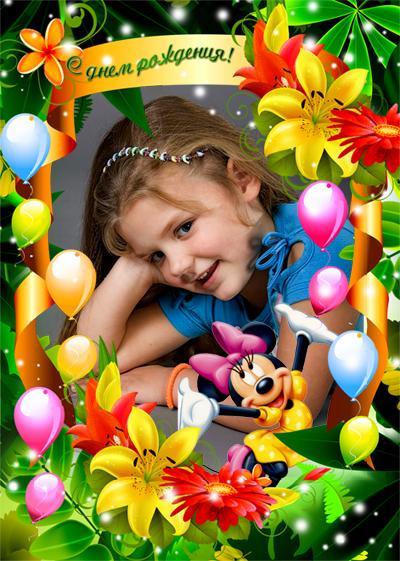 Байконур яндекс, открытки онлайн с днем рождения с фото онлайн